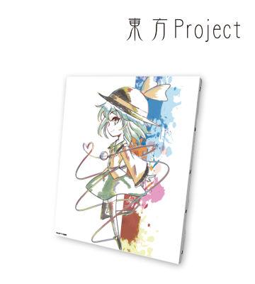 Ani-Artキャンバスボード(古明地こいし)