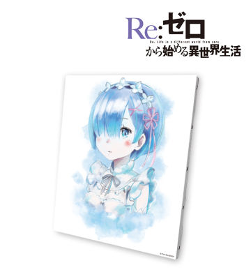 Ani-Art キャンバスボード(レム)