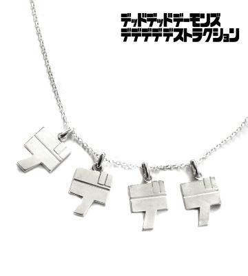 デデデデ4連シルバーネックレス(SILVER925使用)