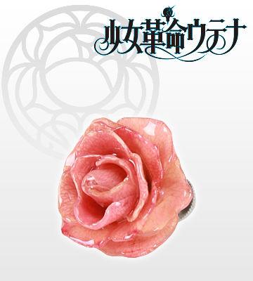 薔薇のブローチ・ウテナ(ピンク)